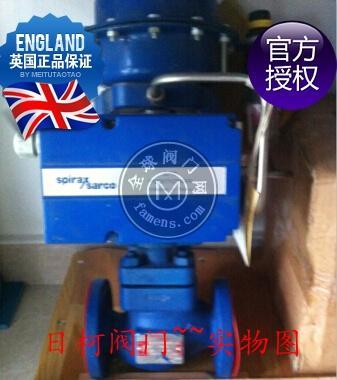 KE73斯派莎克气动调节阀_斯派莎克蒸汽气动控制阀KE73-斯派莎克球墨铸铁气动调节阀-上海专业销售斯派莎克蒸