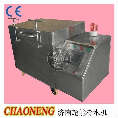 模具深冷处理箱超能超低温深冷处理设备