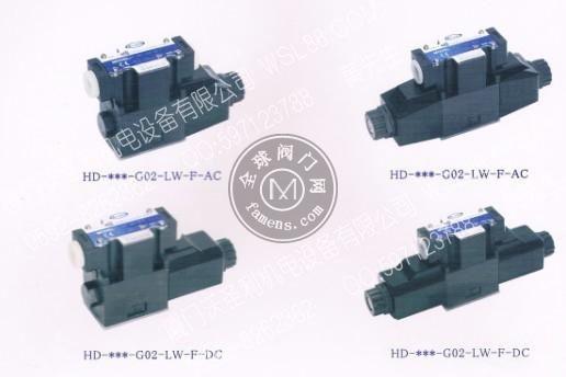 TAI-HUEI台辉油浸式电磁方向阀HD-2B8-G02