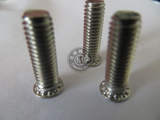不銹鋼壓鉚螺絲,鐵壓鉚螺釘,沖壓螺絲