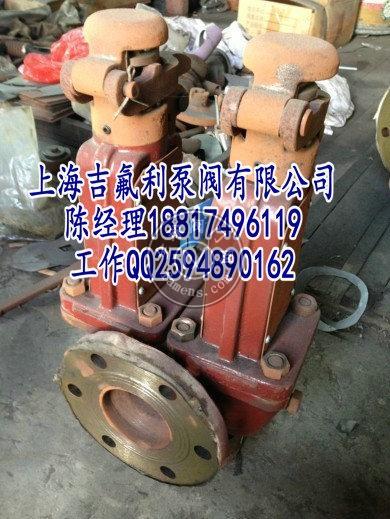 船用锅炉双联安全阀5812Q44-3 40X40