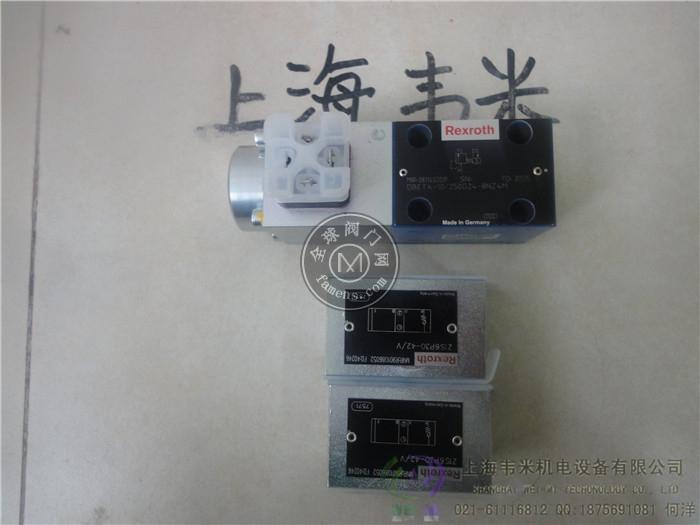 Z2FS10-5-34/V