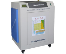 X荧光矿石分析仪