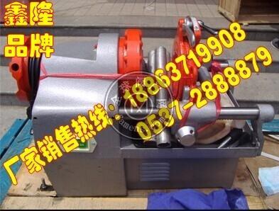 水管鋼管圓鋼多功能套絲機的圖片