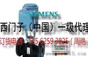 电动温控阀DW济南工达低价批发西门子蒸汽温控阀DN10-DN250