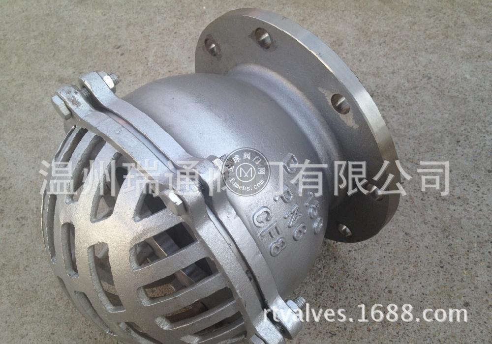 H42W-16P不锈钢法兰底阀
