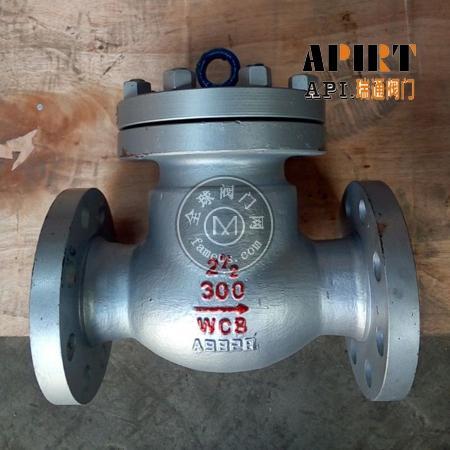 H44H-300LB WCB美標止回閥