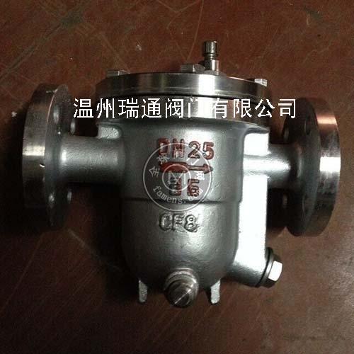 SC41W-16P不锈钢蒸汽疏水阀