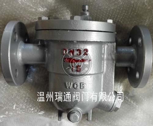SC41H-16C铸钢浮球疏水阀