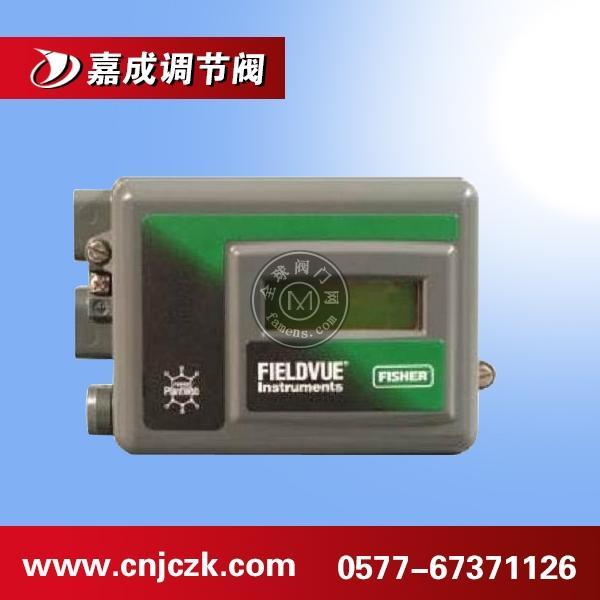 (费希尔) DVC2000 智能型电气阀门定位器