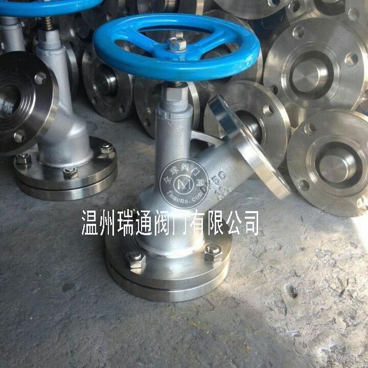 FLJ41H-16C碳钢下展放料阀