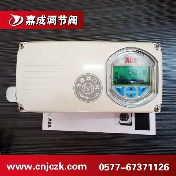 ABB EDP300(最新)
