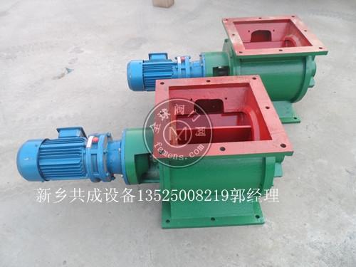 回轉下料器YJD-26-XAT卸料器