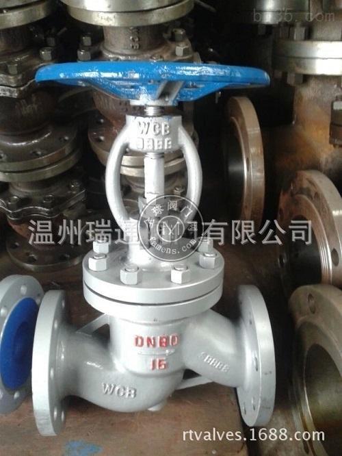 J41H德标碳钢截止阀