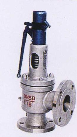 A48Y-16C弹簧全启式蒸汽安全阀