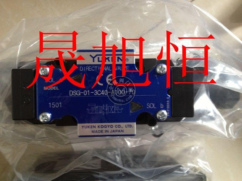 日本油研yuken单向阀