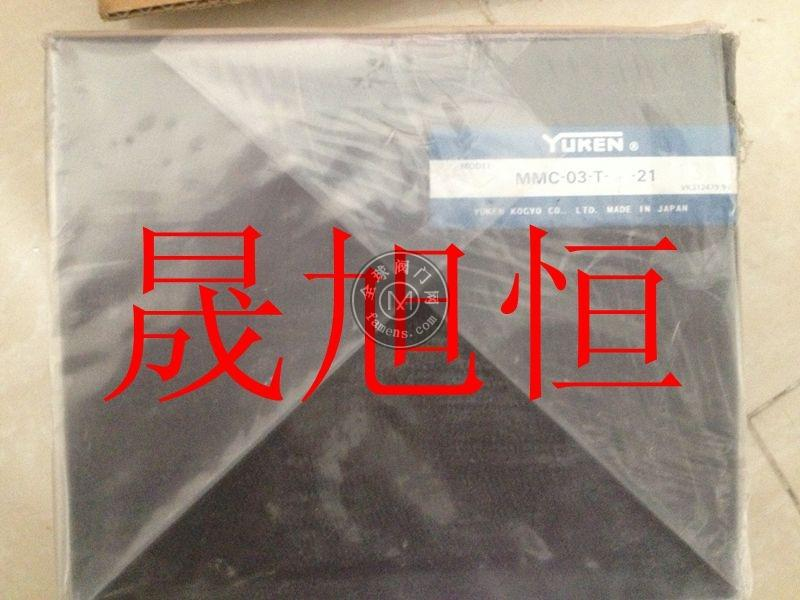 日本油研YUKEN凸轮换向阀