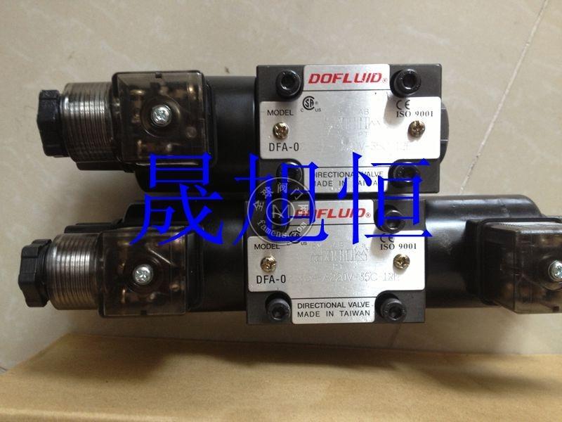 台湾东峰DOFLUID电液比例流量阀