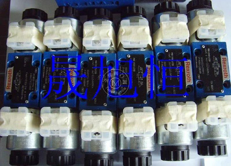 博世力士乐rexroth工业液压气动元件