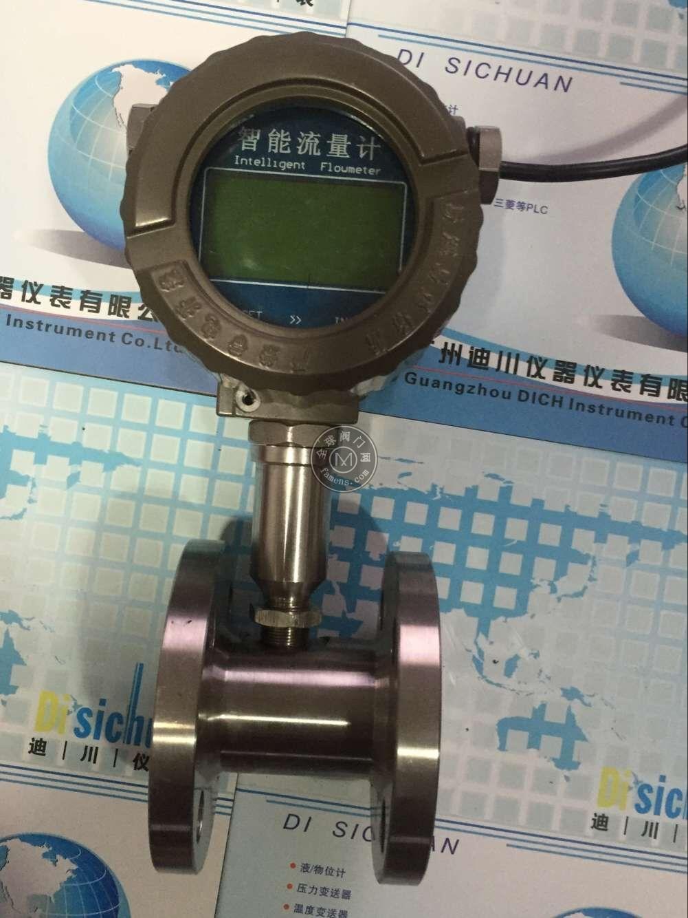 自来水流量计,智能电子水表,广州电子水表价格