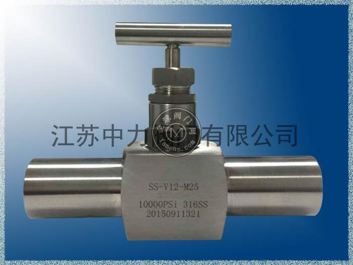 J21Y承插焊高压针阀厂家