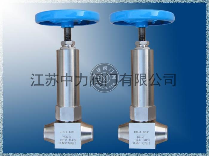 LNG不銹鋼低溫高壓截止閥