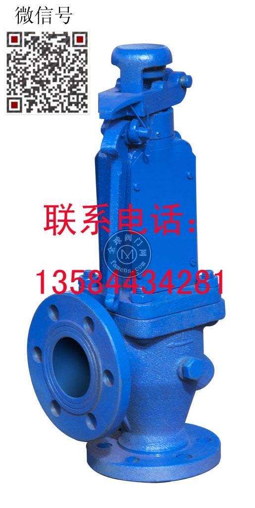 船用锅炉单联安全阀 5842Q44系列