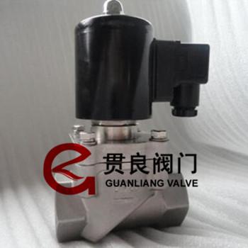 耐低温电磁阀,低温液氮电磁阀价格