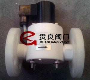 PTFE電磁閥 法蘭四氟電磁閥