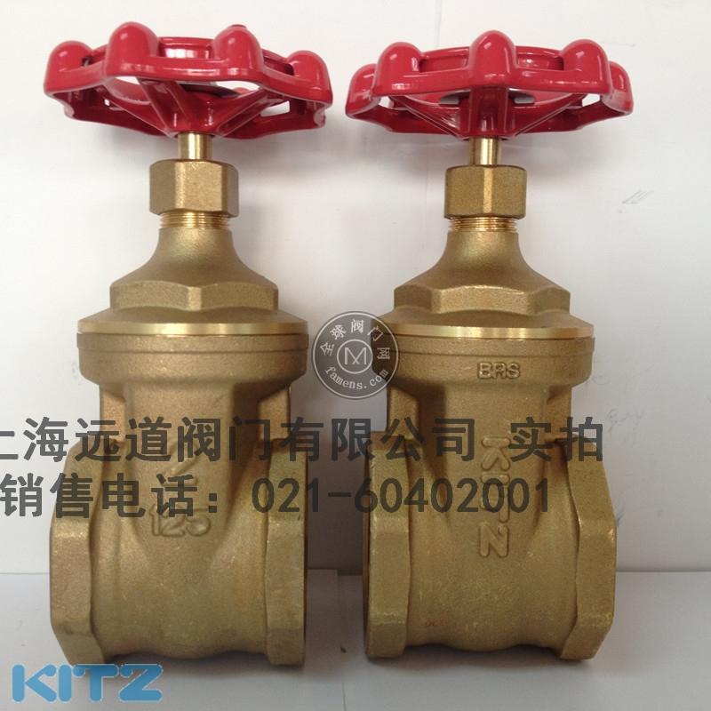 KITZ黄铜螺纹FH闸阀 进口日本KITZ黄铜闸阀