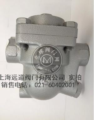 TLV疏水阀 上海远道阀门授权代理销售日本TLV蒸汽疏水阀
