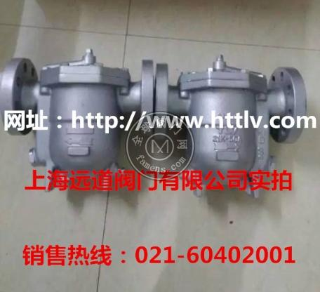 J7X疏水阀,J7.2X,J7.5X疏水阀 J3X_JF3X浮球式蒸汽疏水阀