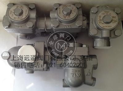 J5X疏水阀,JF5X疏水阀 A3-N热动力圆盘式疏水阀