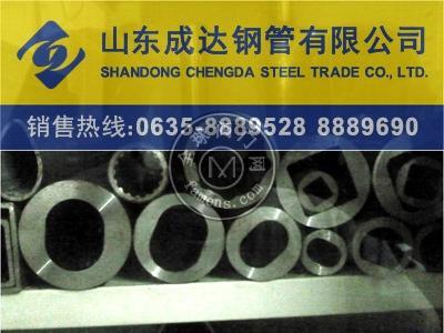 上海内四方钢管厂家