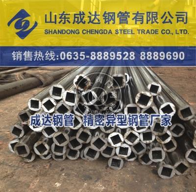 外圓內四方鋼管生產廠家——行業領導品牌!
