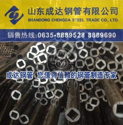 杭州外圓內四方鋼管廠家