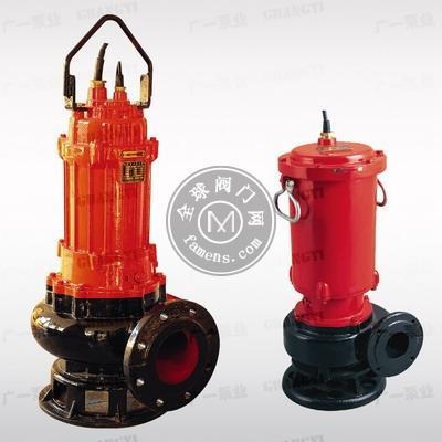全球阀门网 阀门供求 其它 其它 其它 > 广一wqg型潜水污水泵   分享
