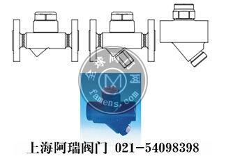 ARI/AWH-CONA TD 熱動力式疏水閥