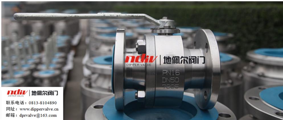 氧氣球閥-自貢新地佩爾閥門有限公司
