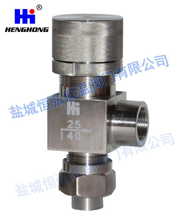 恒弘低温阀门 DA21Y-160P 低温高压安全阀 LNG阀门