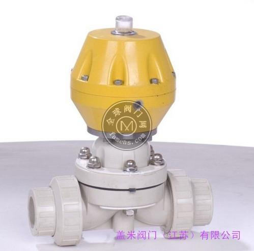PPH雙由令氣動隔膜閥 蓋米PPH隔膜閥
