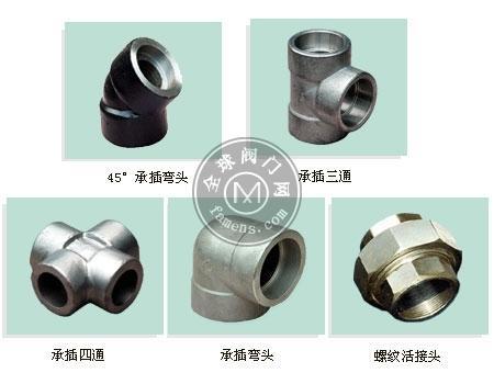 上海管件  承插管件