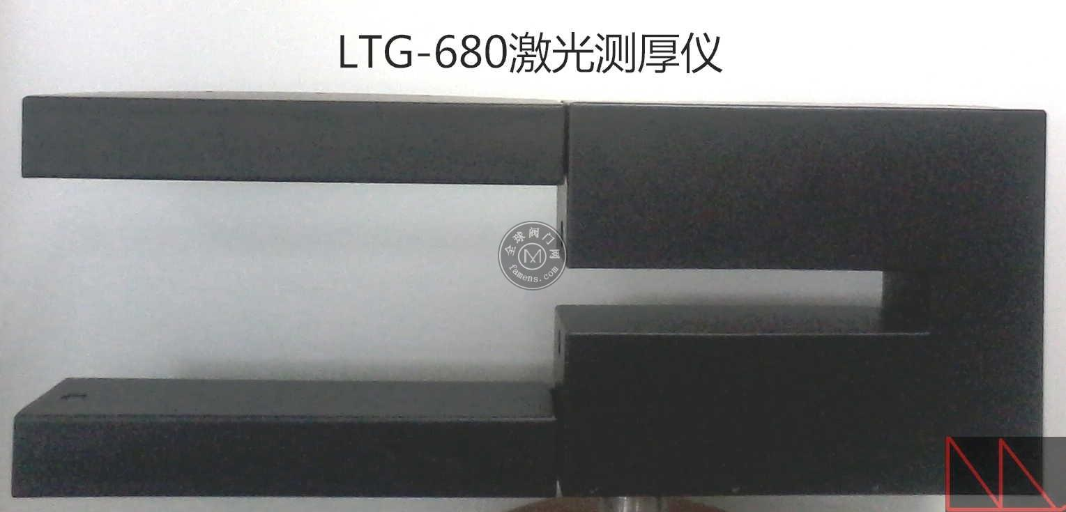 塑料阀门金属粉沫涂层在线测厚仪非接触激光在线检测仪