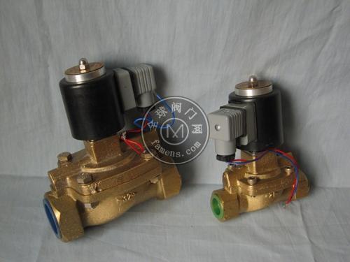 ZCS-PH常开电磁阀