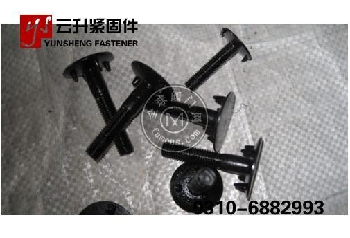 一體式皮帶螺栓|一體式皮帶螺絲|高強度皮帶螺絲|一體式皮帶螺栓規格|一體式皮帶螺栓廠家