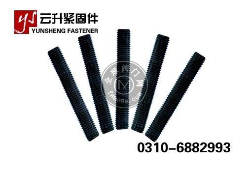 全螺紋螺柱|35CrMoA螺柱|8.8級螺柱|10.9級螺柱|12.9級螺柱|全螺紋螺柱廠家