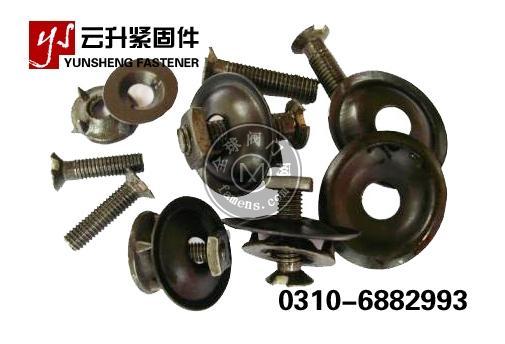 皮帶螺栓|皮帶扣螺栓|皮帶螺絲|皮帶釘|組合皮帶螺釘|皮帶螺絲廠家