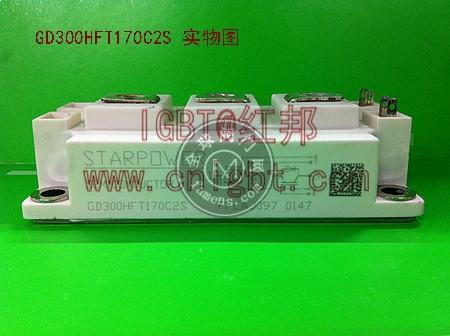 GD75HFV120C1S进口模块
