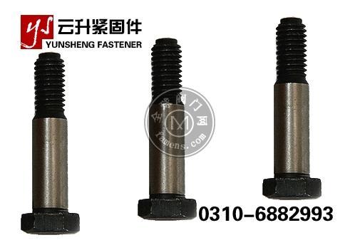 铰制孔螺栓|铰制孔螺丝|8.8级铰制孔|10.9级铰制孔|铰制孔厂家