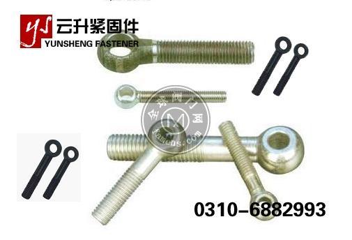活节螺栓|8.8级活节|10.9级活节|活结螺栓厂家